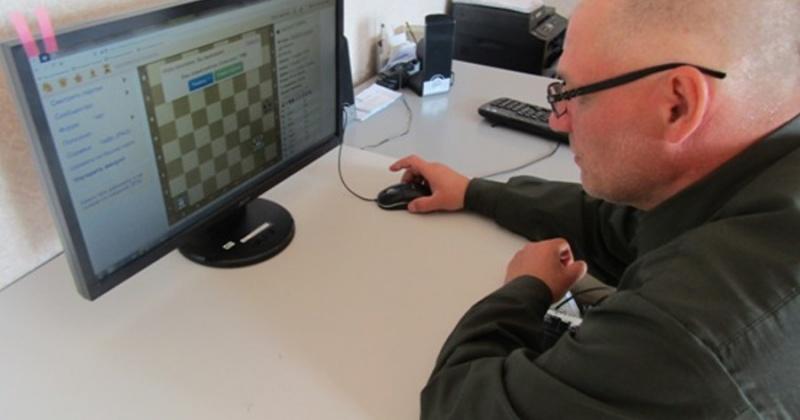 Осужденные исправительных учреждений  Магадана сыграли в шахматы онлайн с сидельцами других регионов