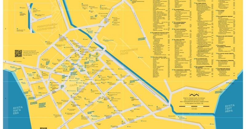Объявлен сбор средств на уникальную карту-справочник о Магадане для детей и родителей