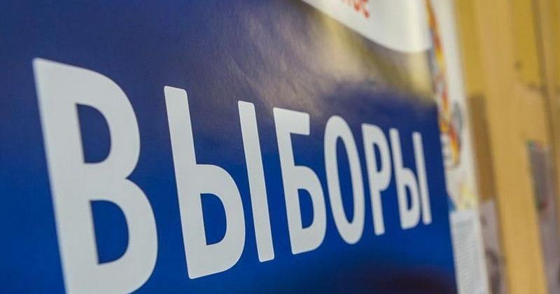 Необычную активность проявляют кандидаты в депутаты Магаданской городской думы