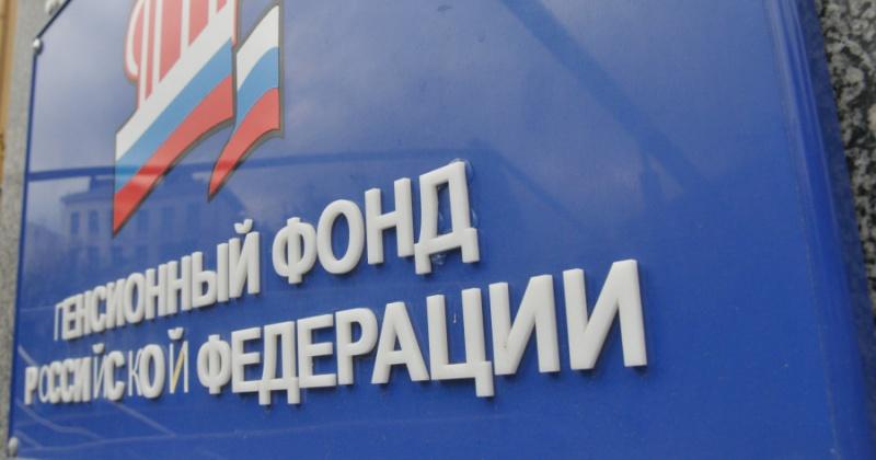Конфискованные деньги россиян предложили отдавать в Пенсионный фонд
