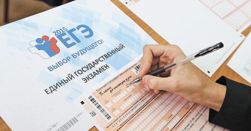 В Магаданской области более 500 колымских выпускников сдавали Единый государственный экзамен по химии и обществознанию.