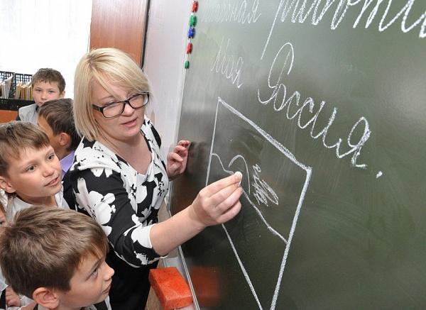 Пять педагогов приедут на Колыму в рамках программы «Земский учитель»