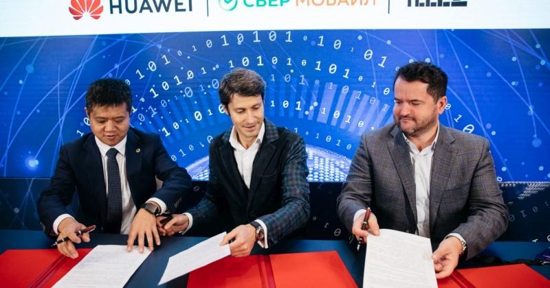 Tele2, СберМобайл и Huawei протестируют технологии 5G