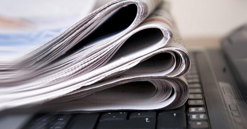 Принять участие в городском конкурсе профессионального мастерства «Магадан глазами СМИ» приглашают журналистов