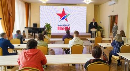 Десять жителей Магаданской области стали региональными победителями «Диктанта Победы»