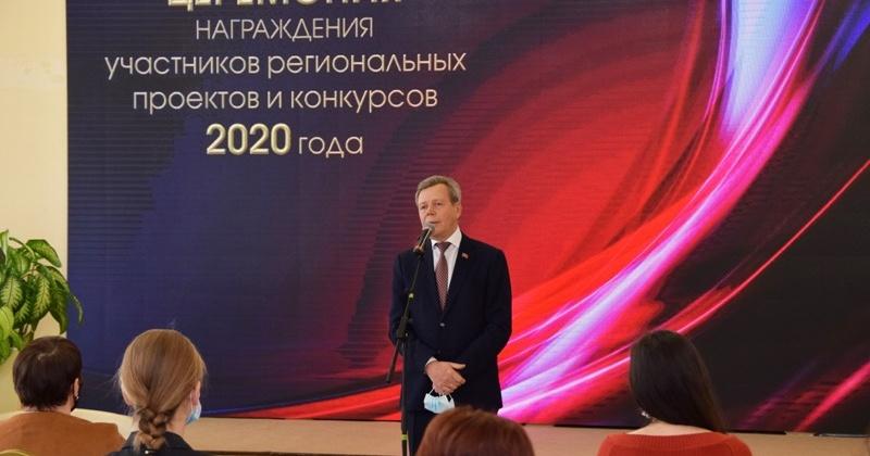 Сергей Абрамов: Ярких идей и неординарных проектов, которые откроют новые грани нашей Золотой Колымы»