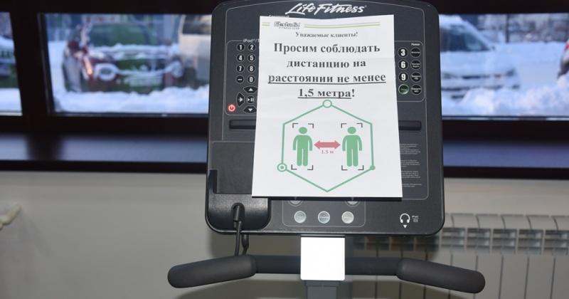 Меры санитарной безопасности проверили во всех спортивных заведениях города Магадана