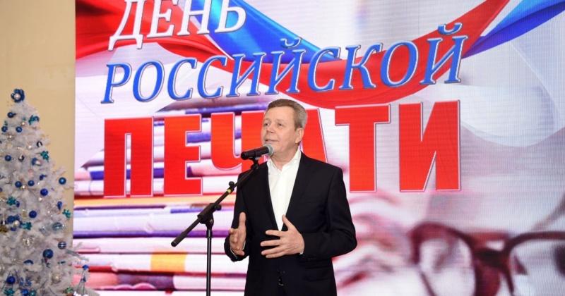 Сергей Абрамов: Колыму всегда отличала сильная районная и региональная журналистика