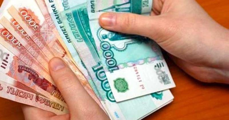 Средняя начисленная зарплата в Магаданской области – 50 тысяч рублей