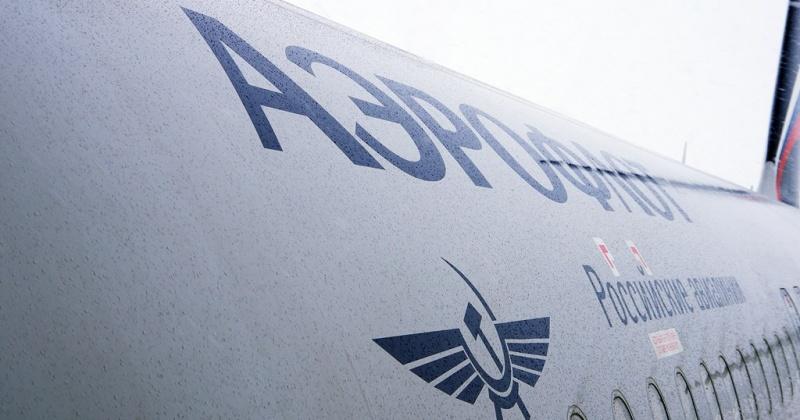 Сегодня в Магадане откроется офис продаж Аэрофлота