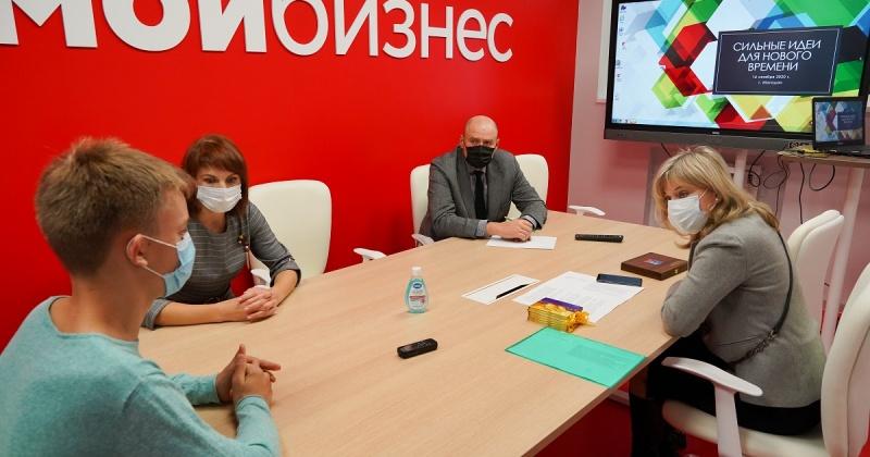 Центр «Мой бизнес» приглашает колымских предпринимателей на бесплатные консультации