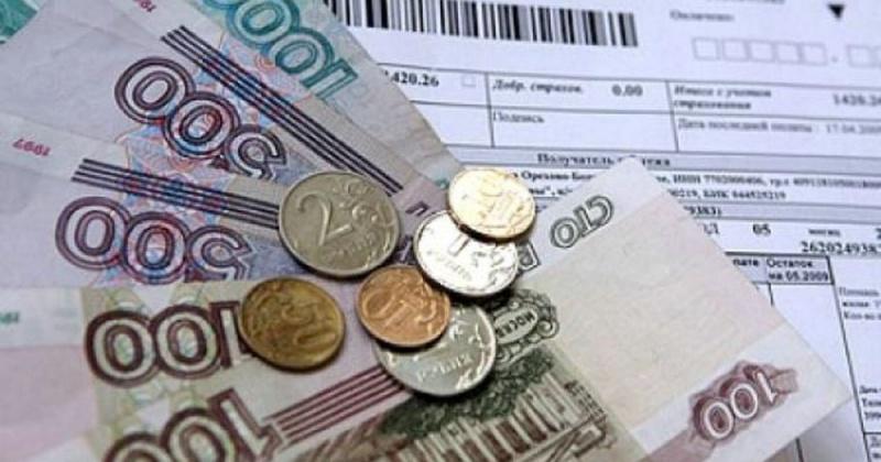 Магаданэнерго запустило акцию по снижению первоначального  взноса при реструктуризации долга