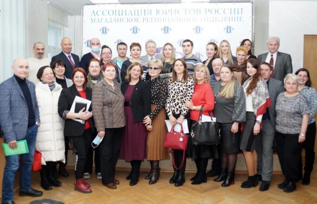 Сотрудники областной Думы приняли участие в отчётно-выборном собрании регионального отделения Ассоциации юристов России