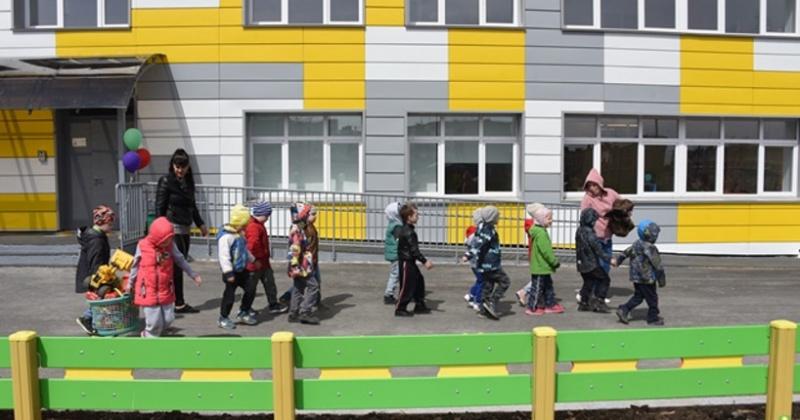 Детский сад комбинированного вида № 5 открылся после ремонта в Магадане больше года назад
