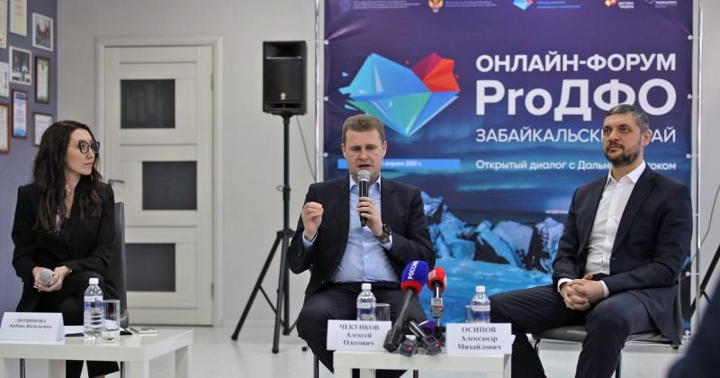 Глава Минвостокразвития Алексей Чекунков привел примеры творческого подхода к развитию городов