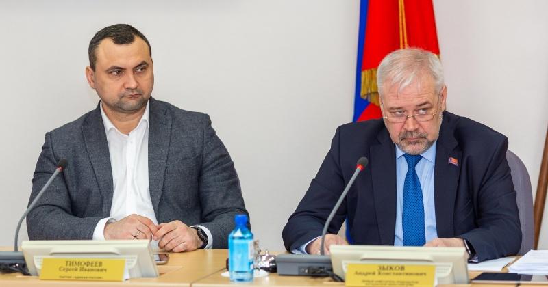 Состоялось заседание депутатского комитета по социальной политике