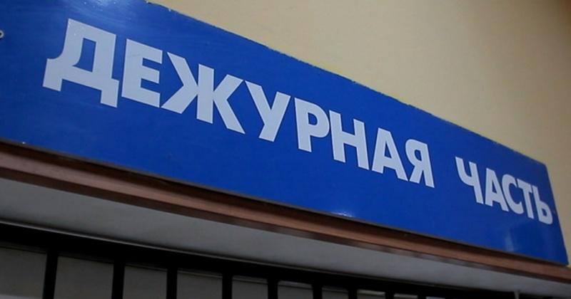 Полицейскими в Магаданской области установлен гражданин, совершивший кражу мобильного телефона