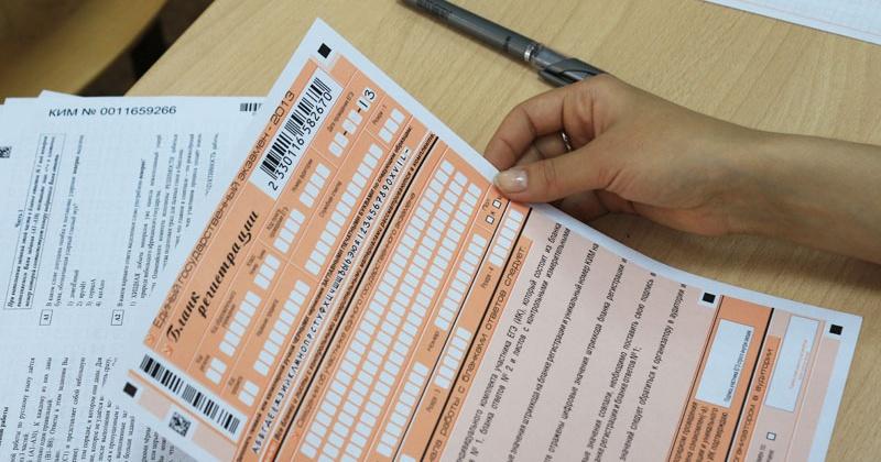 В Магаданской области стартует Единый государственный экзамен