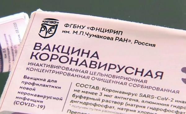 В Магаданскую область поступила партия вакцины «КовиВак»