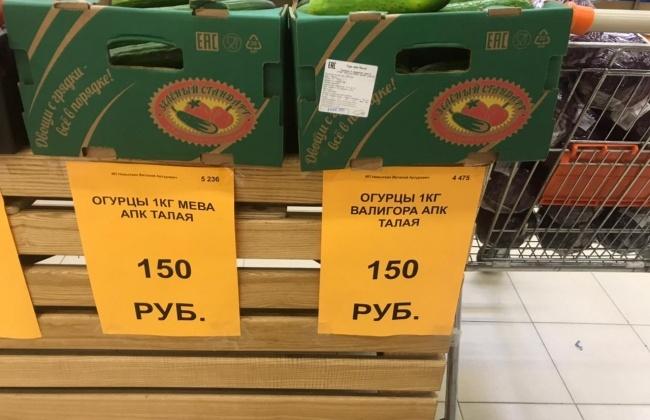 На прилавках Колымы появилась новинка местного Тальского агропромышленого комплекса - салат в фирменной упаковке